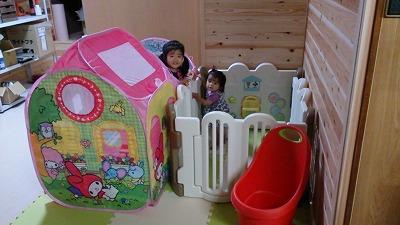 kidsspace400