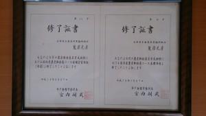 DSC_1187-50