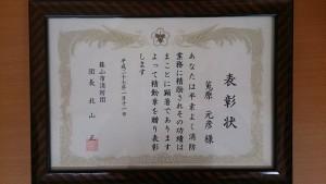 DSC_1195-50