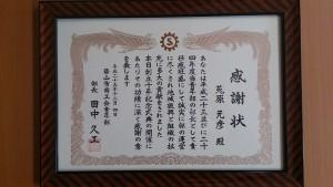 DSC_1206-50