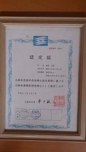 DSC_1216-50