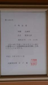 DSC_1238-50